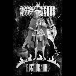 Review for Burnt Offering - Беснование