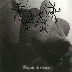Review for Bustum (HRV) - Demonic Awakening