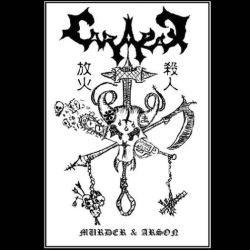 Review for Carapax - Murder & Arson