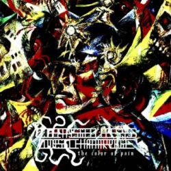 Review for Ceaseless Discharge - The Color of Pain