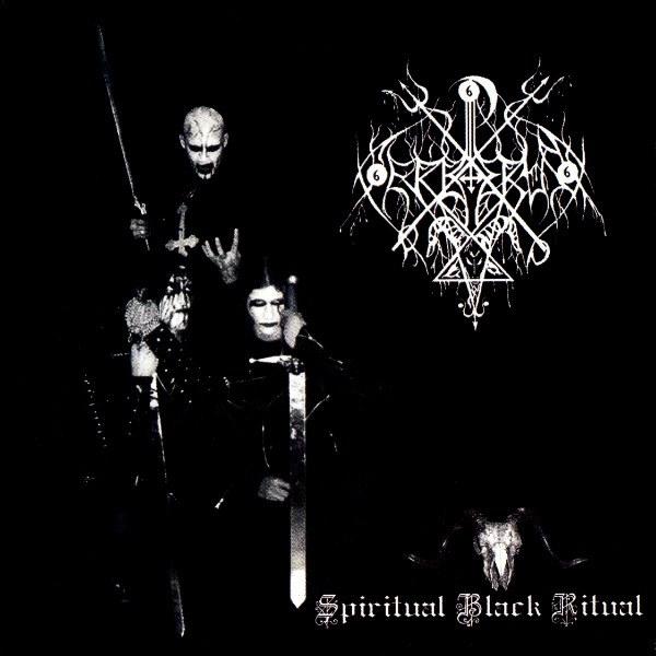 Review for Cerberum - Spiritual Black Ritual