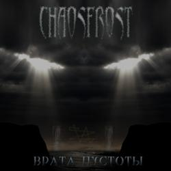 Review for Chaosfrost - Врата Пустоты