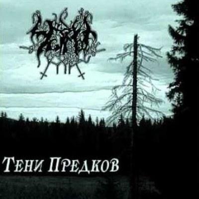 Review for Chernye Ozera / Чёрные Озёра - Тени предков
