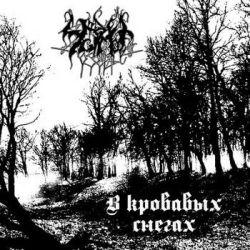 Review for Chernye Ozera / Чёрные Озёра - В кровавых снегах