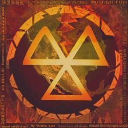 Reviews for Choronzon - New World Chaos