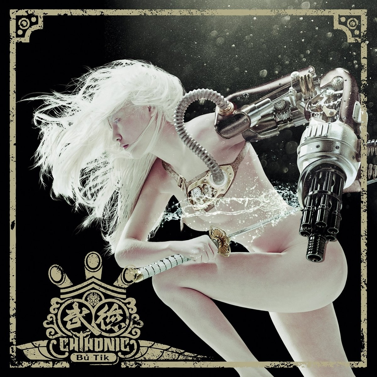 Review for Chthonic / 閃靈 - Bú-Tik