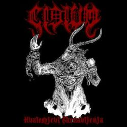 Review for Cidium - Hvalospjevi Skrnavljenja
