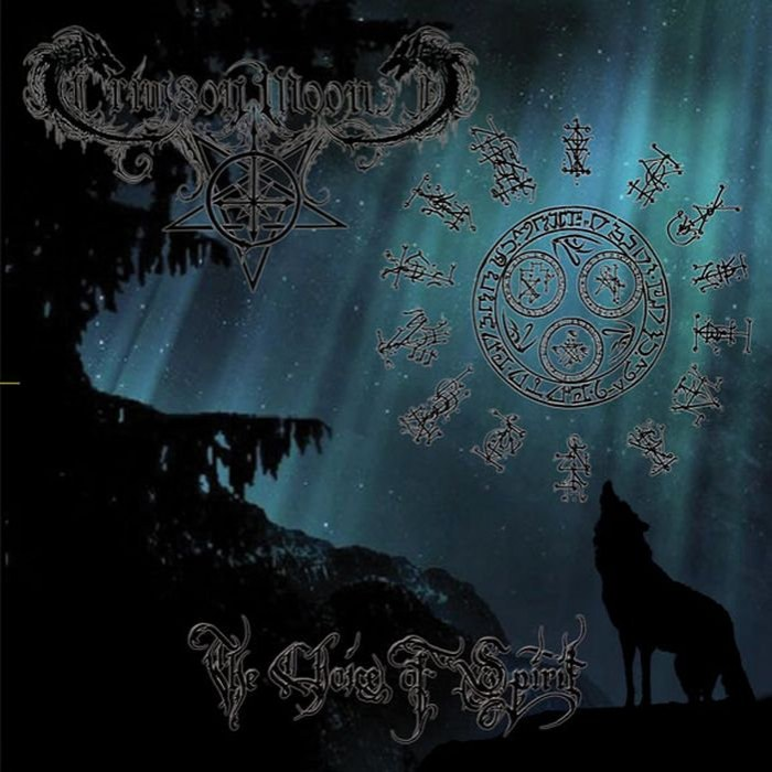 Reviews for Crimson Moon - The Choice of Spirit