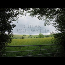 Reviews for Culak - Rounwytha