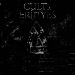 Reviews for Cult of Erinyes - Veneer