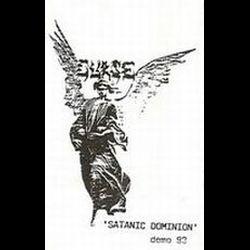 Reviews for Curse (FIN) - Satanic Dominion