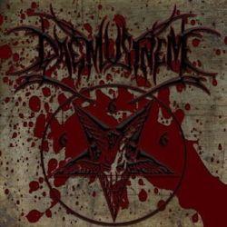 Daemusinem - Crossecution