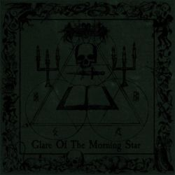 Reviews for Dagorath (POL) - Glare of the Morning Star