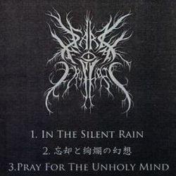 Review for Dark Fog Eruption - In the Silent Rain