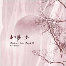 Reviews for Darkness over Depth - 梦 (The Dream)