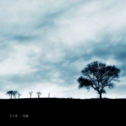 Darkness over Depth - 朝暮