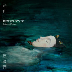 Review for Deep Mountains / 深山 - Lake of Solace / 忘忧湖