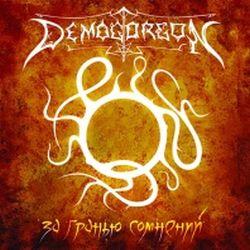 Review for Demogorgon (RUS) - За гранью сомнений