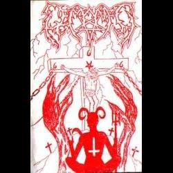 Reviews for Demoniac (DEU) - Divine Grudge