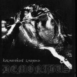 Review for Demonibus - Космогония смерти