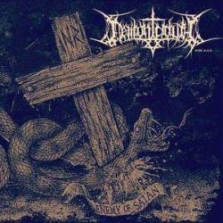 Reviews for Demoniciduth - Enemy of Satan
