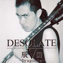 Desolate (JPN) - Dragonia