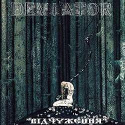 Reviews for Deviator - Відчуження (Estrangement)