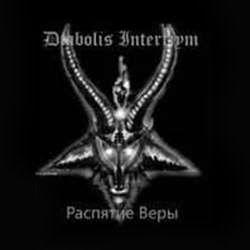 Diabolis Interriym - Распятие Веры