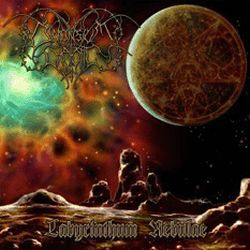 Review for Dimonsium Chaotic - Labyrinthum Nebulae