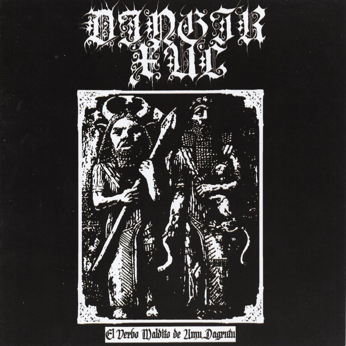 Reviews for Dingir Xul (CHL) - El Verbo Maldito de Umu Dagrutu