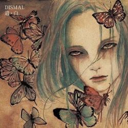 Dismal (CHN) - 遺·白