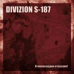 Divizion S-187 - В милосердии отказано!