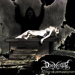 Reviews for Doomentor - Altar of Resurrection