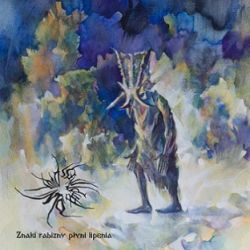 Review for Door into Emptiness - Znaki Rabizny Płyni Lipenia