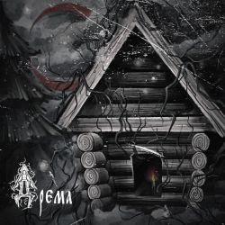 Drema / Дрема - Дрема