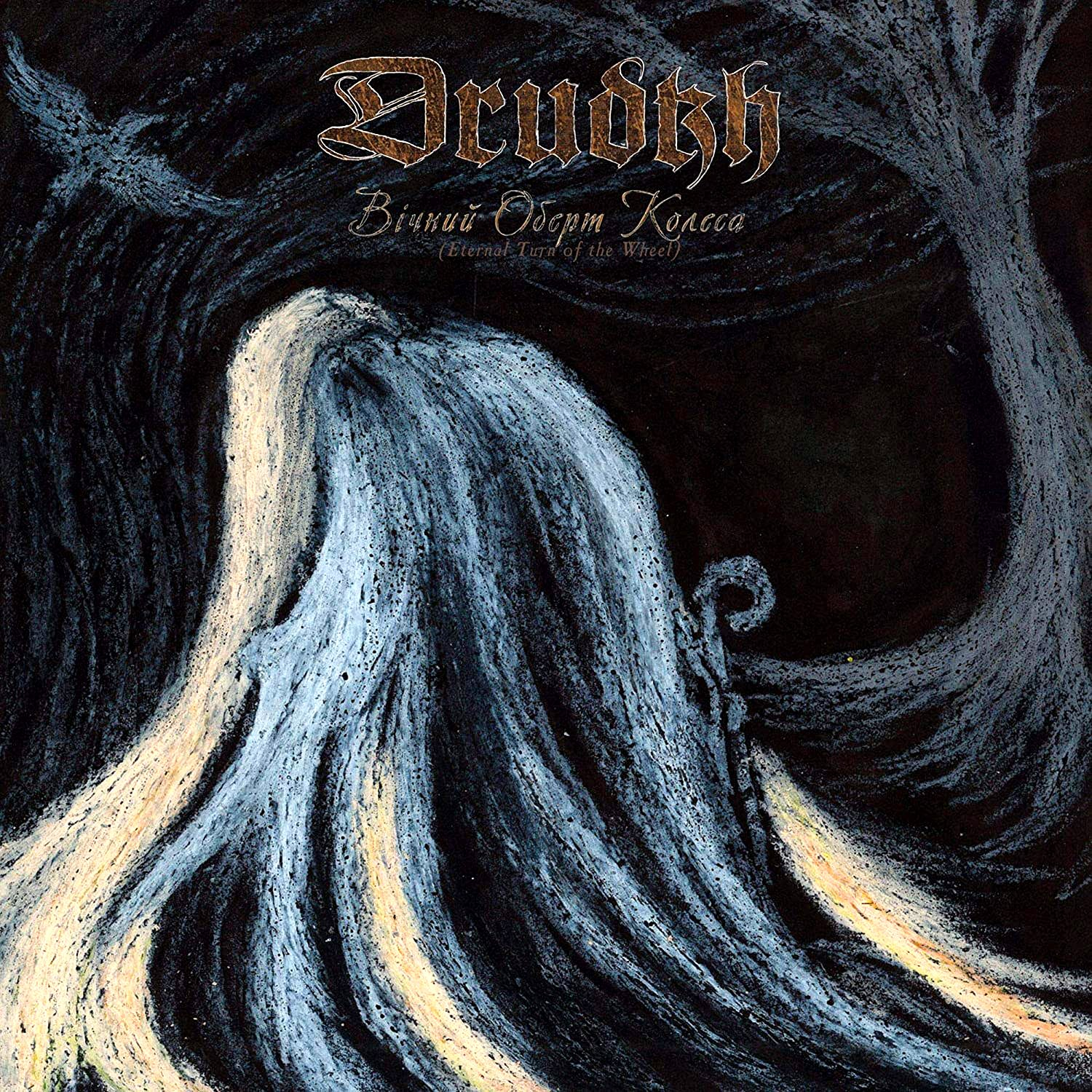 Review for Drudkh - Eternal Turn of the Wheel