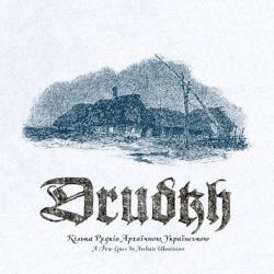 Review for Drudkh - Кілька рядків архаїчною українською (A Few Lines in Archaic Ukrainian)