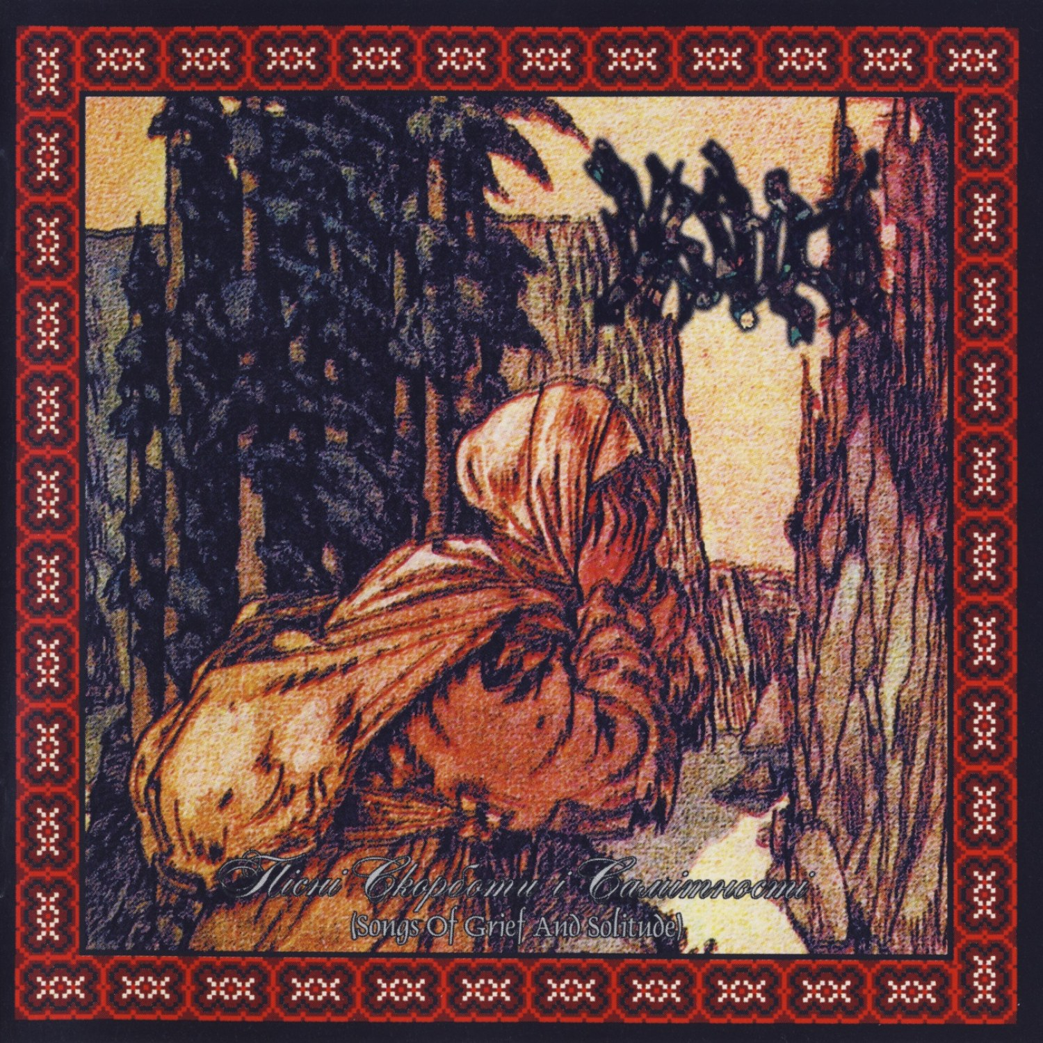 Review for Drudkh - Songs of Grief and Solitude