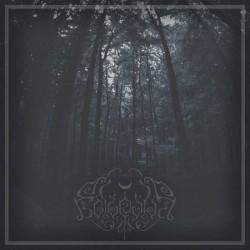 Reviews for Eclipsus (USA) - Yūrei