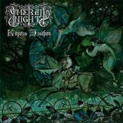 Emerald Night - Король Эльфов