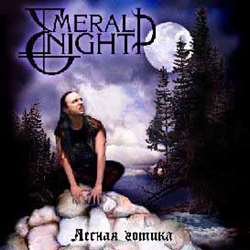 Reviews for Emerald Night - Лесная Готика