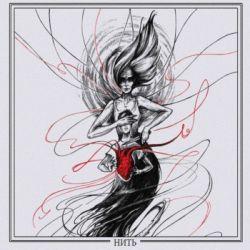 Epitimia - Thread