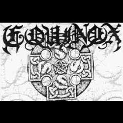 Equinox (USA) - Equinox