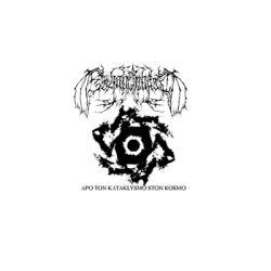 Reviews for Erhabenheit - Apo ton Kataklysmo ston Kosmo