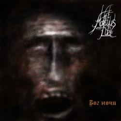 Et Mortuus Est in Luce - Бог ночи