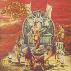 Review for Eternal Sacrifice - Musickantiga... Prédicas do Vero Báratro (Cantata Lúgubre, the Revive Rapture of the Shadows Cult)