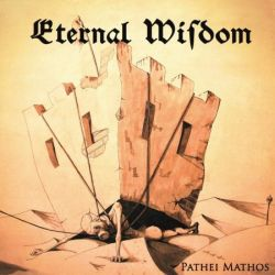 Reviews for Eternal Wisdom - Pathei Mathos