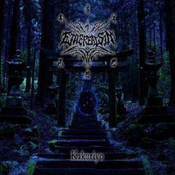 Reviews for Ethereal Sin - Kakuriyo