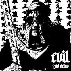Reviews for Evil (JPN) - 2nd Demo