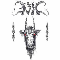 Evil (JPN) - The Gate of Hell